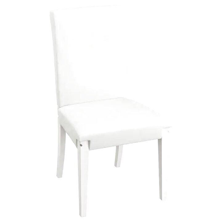 Ikea Sedie In Plastica.Sedia Ikea Usato In Italia Vedi Tutte I 54 Prezzi