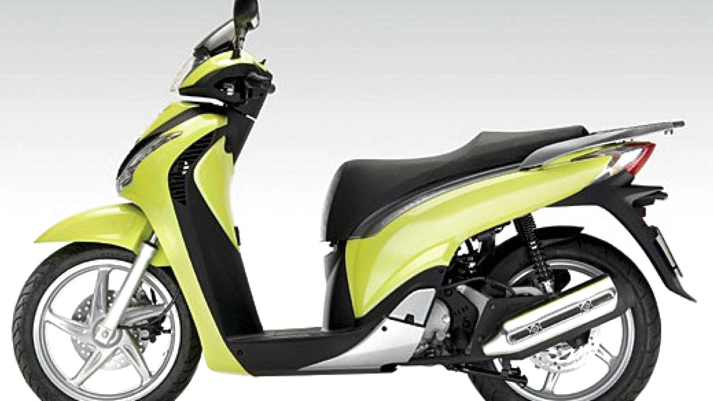 Honda SH150i 2005 de segunda mano por 1.220 € en Barcelona