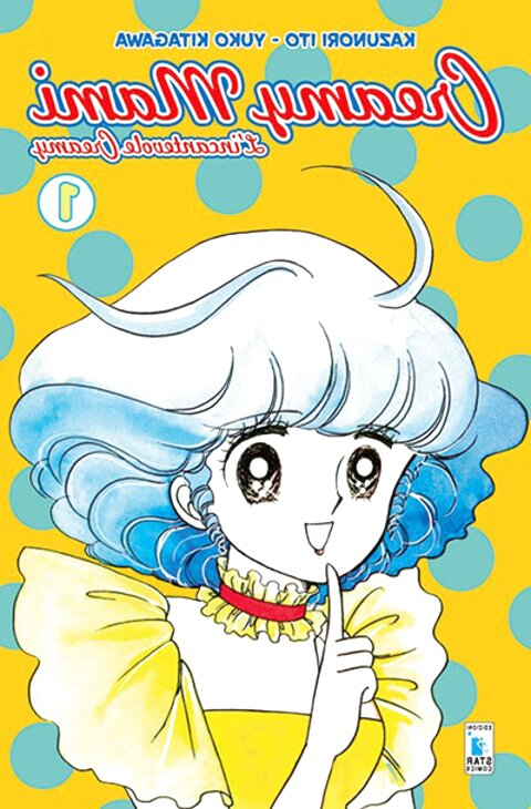 canotta donna sagomata canottiera l/'incantevole creamy yū morisawa manga anime