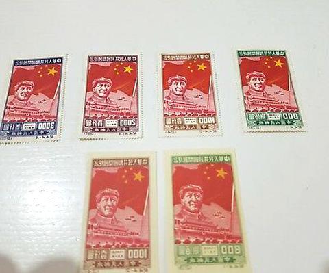 francobolli cina 1950 usato