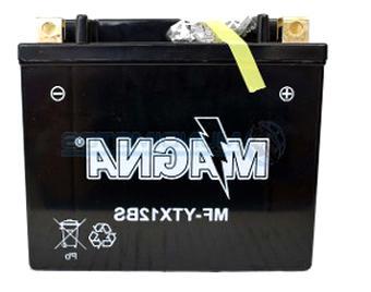batteria moto suzuki v strom 650 usato