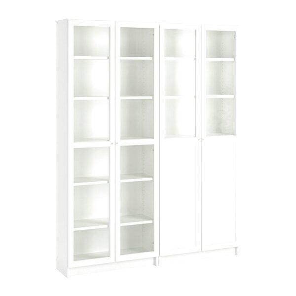 Libreria Con Ante In Vetro Prezzi.Ikea Hemnes Vetro Usato In Italia Vedi Tutte I 2 Prezzi