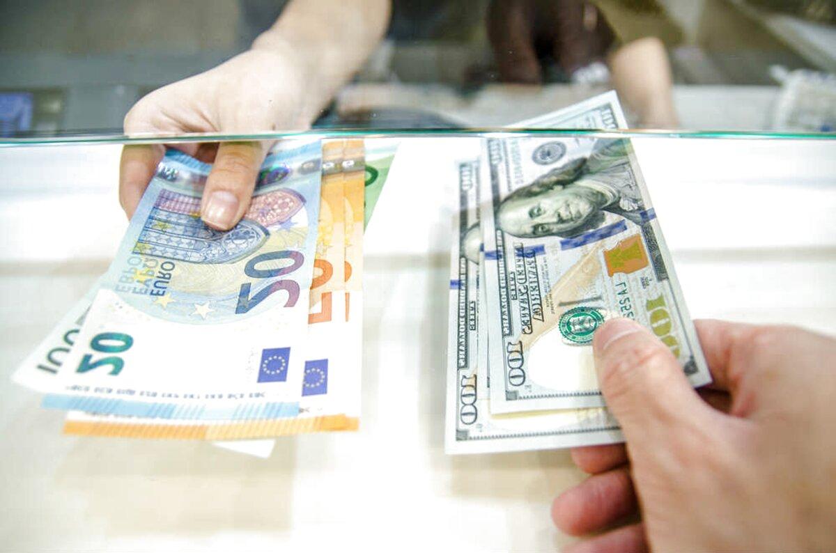 cambio monete usato