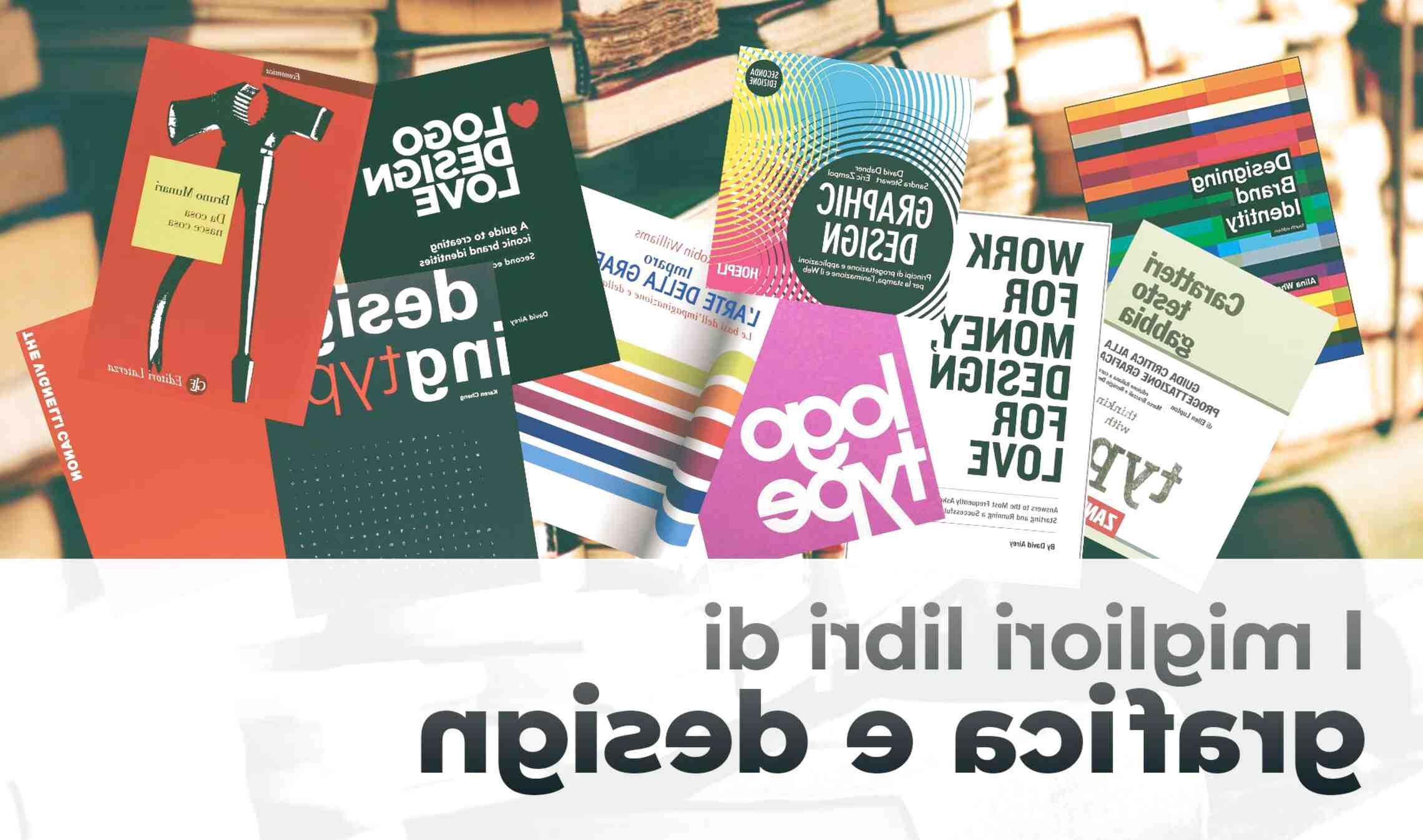 libri grafica usato