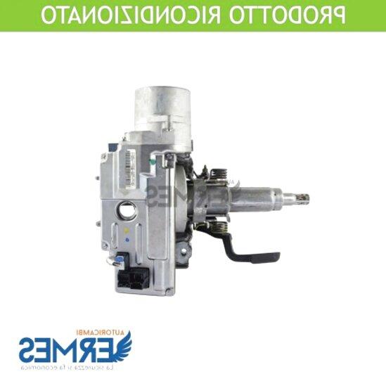Servosterzo elettrico Grande Punto con ESP 51826529